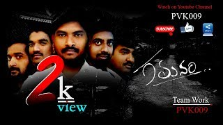 GAMANAM ll Telugu Short Film 2018 ll Directed by Pichuka Vinod Kumar ll PVK009 Team - YOUTUBE