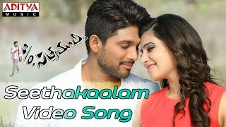 Seethakaalam Video Song - S/o Satyamurthy Video Songs - Allu Arjun, Samantha, - ADITYAMUSIC