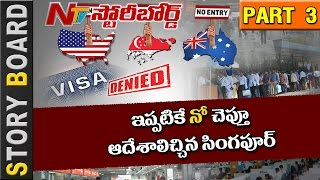 Trump Effect : Australia Bans VISA Programme || Shock for Indian Techies || Story Board || Part 3 - NTVTELUGUHD