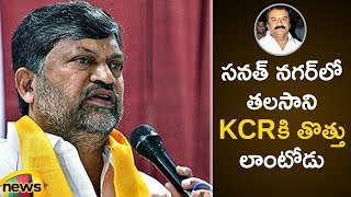 TRS conspired to TDP Eliminate in State, But TDP Flag Flying High in 119 Constituencies Says Ramana - MANGONEWS