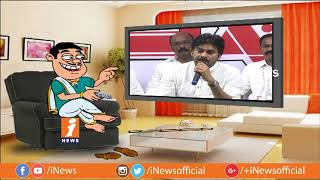 Dada Hilarious Punches On Pawan Kalyan Over His Comments On Bauxite Mining | Pin Counter | iNews - INEWS