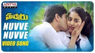 Hushaaru Video Songs | Nuvve Nuvve | Sunny M R | Arijit Singh | Sree Harsha Konuganti - ADITYAMUSIC