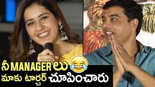 Producer Dil Raju Making Hilarious Fun On Raashi Khanna | TFPC - TFPC