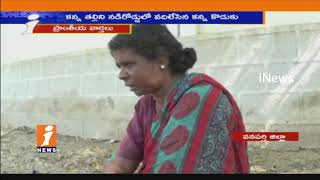 Son Negligence Their Old Mother In Kothakota | Wanaparthy | iNews - INEWS