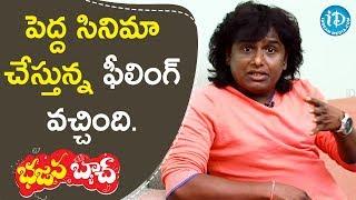 Jabardasth Comedian Tsunami Sudhakar About Bhajana Batch Web Series | An iDream Media Production - IDREAMMOVIES