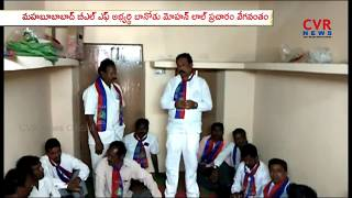 BLFలోకి చేరికలు l BLF Candidate Banoth Mohanlal Speed Up His Election Campaign At Mahabubabad l CVR - CVRNEWSOFFICIAL
