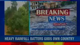 Kerala Floods: Train services suspended between Angamali and Aluva due to rise in water level - NEWSXLIVE