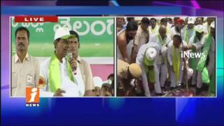 CM KCR Speech | Haritha Haram 3rd Phase Starts | Karimnagar | iNews - INEWS