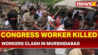 Election 2019 Phase 3, West Bengal:Congress worker killed in clashes with TMC workers in Murshidabad - NEWSXLIVE