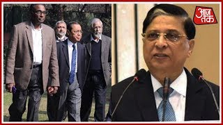 Supreme Court Judges Hold Urgent Meeting After Oppn Parties Move For Chief Justice Impeachment - AAJTAKTV