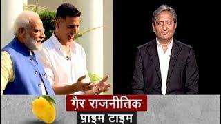 Prime Time With Ravish Kumar, April 24, 2019 - NDTV