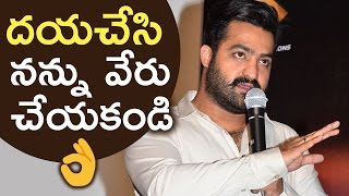 Jr NTR Emotional Speech @ Darshakadu Movie Teaser Launch | TFPC - TFPC