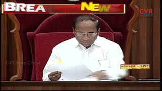 AP Assembly Sessions Start with Question Hour | CVR NEWS - CVRNEWSOFFICIAL