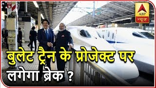 "Namaste Bharat: 1000 Farmers protest against PM Modi's dream project ""Bullet Train"" in Gujarat - ABPNEWSTV"