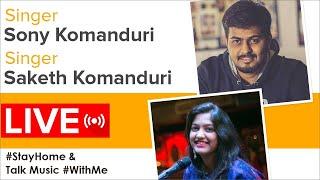 Singers Saketh Komanduri & Sony Komanduri LIVE Interaction | #StayHome & Talk Music #WithMe - MANGOMUSIC