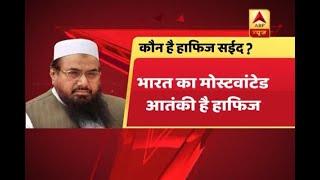 Who is Hafiz Saeed? - ABPNEWSTV
