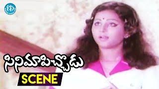 Cinema Pichodu Movie Scenes - Producer Veerabhadra Rao Regrets With His Words || Geetha - IDREAMMOVIES