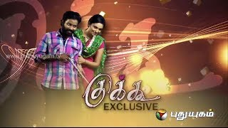 Cuckoo – An Exclusive Interview – Special Interview with Cuckoo movie Team Puthu Yugam TV Show