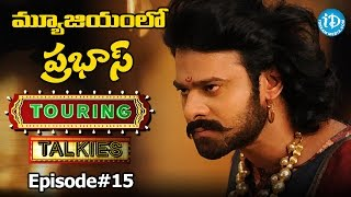 Touring Talkies || First Telugu Actor Prabhas Wax Statue In London Museum || Episode #15 - IDREAMMOVIES
