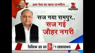Grand celebrations in Rampur for Mulayam Singh's 75th birthday - ZEENEWS