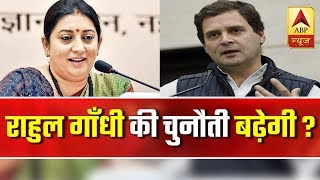 Namaste Bharat Full: Smriti Irani to again take on Rahul Gandhi from Amethi - ABPNEWSTV
