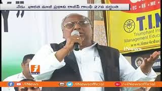 TPCC Chief Uttam And V Hanumantha Rao Pays Homage To Rajiv Gandhi On 27th Death Anniversary   iNews - INEWS