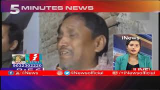 AP & Telangana Trending News Updates | 5 Minutes Fast News (15- 02- 2019) |  iNews - INEWS