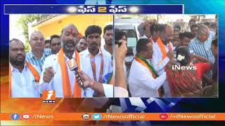 BJP Candidate in Bandi Sanjay Takes Up Door To Door Campaign In Karimnagar | Face To Face | iNews - INEWS