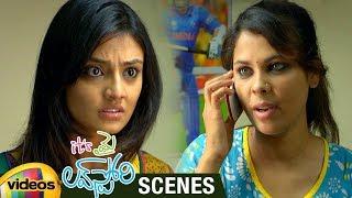 Stranger Flirts with Nikitha Narayan   Its My Love Story Movie Scenes   Arvind Krishna   Nikitha - MANGOVIDEOS