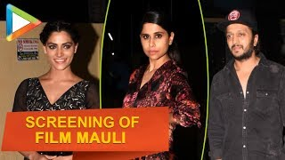 Special screening of Mauli a PVR Juhu - HUNGAMA