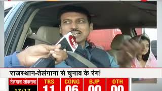 Assembly elections 2018: Rajyavardhan Rathore castes vote, says every single vote counts - ZEENEWS