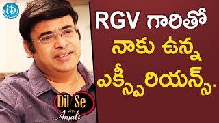 RGV గారితో నాకు ఉన్న ఎక్స్పీరియన్స్. || Dil Se With Anjali #79 - IDREAMMOVIES