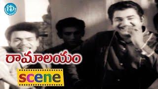 Ramalayam Movie Scenes - Allu Rama Lingaiah Comedy || Shobhan Babu || Raja Babu - IDREAMMOVIES