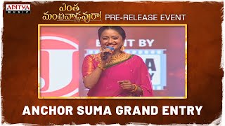 Anchor Suma Grand Entry | Entha Manchivaadavuraa Pre Release Event | Kalyan Ram | Mehreen - ADITYAMUSIC