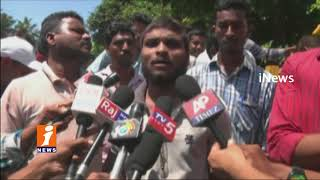 Andhra University Students Protest At Vizag Collectorate Office For Scholarship Hike | iNews - INEWS