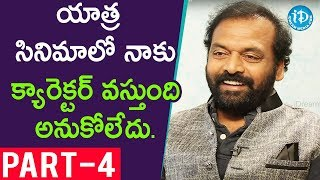 Actor Dil Ramesh Exclusive Interview Part #4 || Face To Face With iDream Nagesh - IDREAMMOVIES