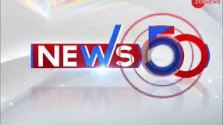 News 50: Watch top 50 news of the day, Jan. 23rd, 2019 - ZEENEWS