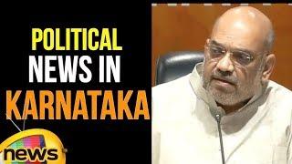 BJP leader Amit Shah Has Faith in SC, EVMs & ECI | Latest Political News in Karnataka | Mango News - MANGONEWS
