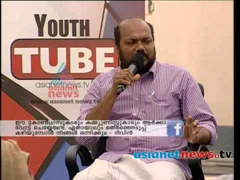 P Rajeev MP in Youth Tube 19th March 2014 Part 1