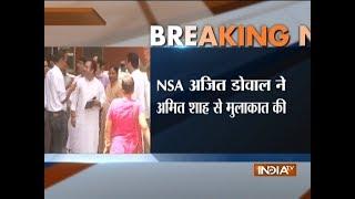 NSA Ajit Doval meets BJP Chief Amit Shah at his residence - INDIATV