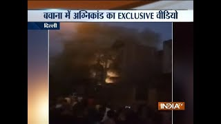 Exclusive footage of blast at Bawana factory in Delhi - INDIATV