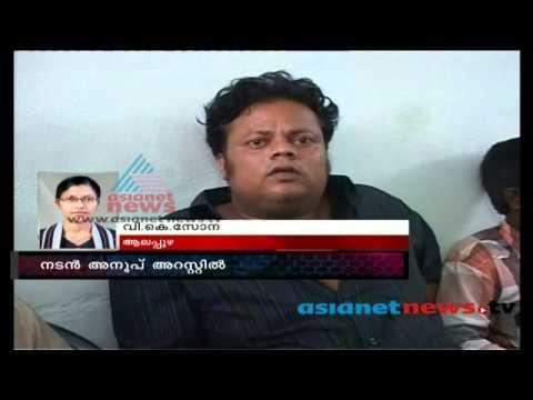 Actor Anoop Chandran arrested