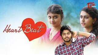 Heart Beat | Latest Telugu Short Film 2018 | By B.K.Haridhar | TeluguOne - YOUTUBE