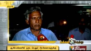 Public Opinion 21-12-2014 Puthiya Thalaimurai TV Show