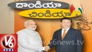 China President Xi Jinping visits India - India-China ties - V6 Spot Light - V6NEWSTELUGU