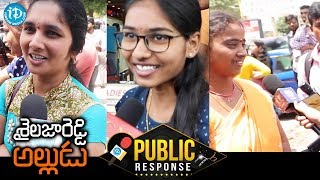 Sailaja Reddy Alludu Movie Public Talk / Review || Naga Chaitanya | Anu Emmanuel | Ramyakrishna - IDREAMMOVIES