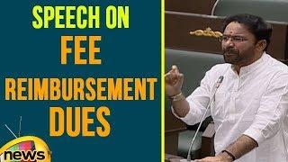 BJP MLA Kishan Reddy Speech On Fee Reimbursement Dues | Telangana Assembly | Mango News - MANGONEWS