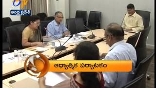 12th: 360  7 30 AM Heads ANDHRA - ETV2INDIA