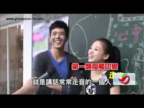 壹級娛樂 110811 鬼鬼 胡宇威  [Eng Subs] News on Gui Gui and George Hu