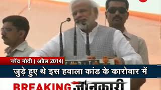 Watch: PM Modi's statement on Moin Qureshi during 2014 Lok Sabha election campaign - ZEENEWS